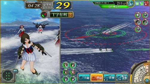 敵艦隊との位置によってリアルタイムに変化する交戦形態。 刻々と変化する戦況に合わせ、発令ボタンで主砲/副砲/雷撃/航空攻撃を指示し敵艦隊を撃滅せよ。